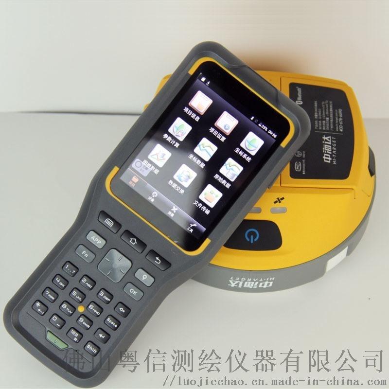 供应肇庆中海达RTK销售/江门GPS维修检定出证