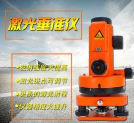 西安DZJ3-L1垂准仪专卖15591059401