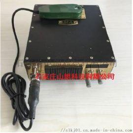 KLT2B型礦用防爆型手持電臺-礦用手持機