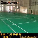 广东羽毛球地胶室内水晶沙PVC地胶
