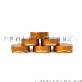 厂家低价现货供应40mm保健品瓶盖 亚金双线塑料盖