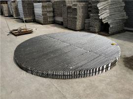 不锈钢304材质光板聚结板波纹规整填料