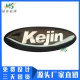 厂家定制密度仪器水晶滴胶贴纸透明滴塑商标贴滴胶标签