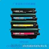 HP654A原裝再生彩色硒鼓