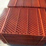 衝孔板菱形網 建築高層防護網  鋼芭片
