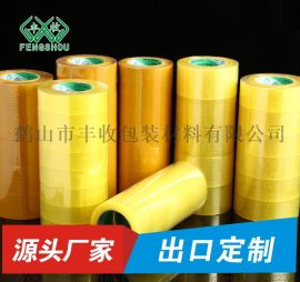 实力工厂 米黄色封箱胶带 透明封箱胶带批发 透明封箱胶带批发