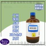 BYK310防缩孔基材润湿剂溶剂型涂料表面爽滑剂