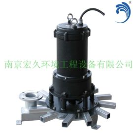 离心式潜水曝气机QXB南京宏久工厂非标曝气机