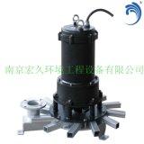 离心式潜水曝氣機QXB南京宏久工厂非标曝氣機
