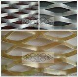 供應超寬鋁板裝飾網/出口幕牆鋁板網/幕牆鋁板網