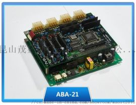 日钢注塑机ABA-21电路板测试架维修及二手销售
