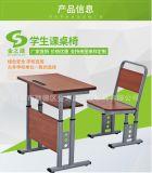 廠家直銷善學學校課桌椅,雙立柱升降堅固耐用學習桌椅