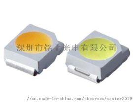 直銷優質LM-80 3528封裝LED銘上光電廠家