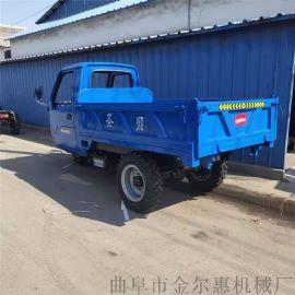 拉沙小型柴油三马子/建筑工地自卸三轮车