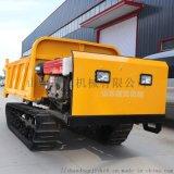 動力強勁3噸履帶運輸車 捷克 自卸式農用運輸車