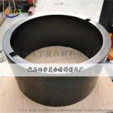 碳纖維定製模壓件模壓製品
