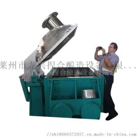 抽真空捏合机 捏合机厂家 工业生产用 立式捏合机