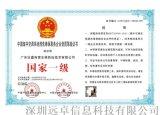 集中空调安装资质证书申报流程。