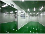 十萬級潔淨廠房造價設計 十萬淨化車間設計安裝