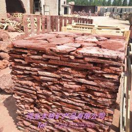 火山岩路基石 玄武岩地砖 火山石板材 玄武岩石材