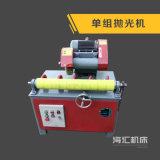 圆管抛光除锈一体机,天然气管道磨光机