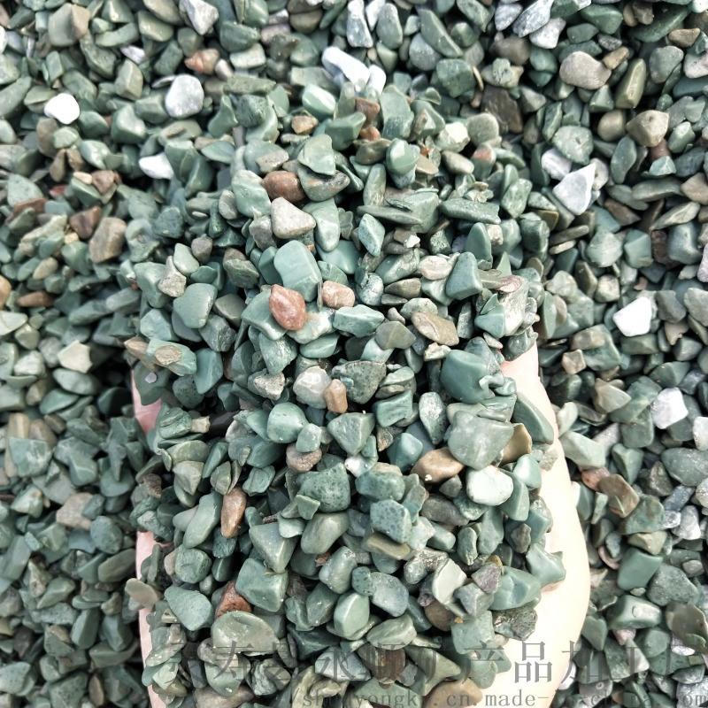 上海海蓝色洗米石4-6 6-9毫米多少钱