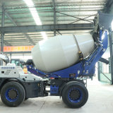 供应自上料搅拌车2.6方 混凝土自上料搅拌车