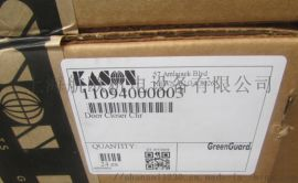 KASON鉸鏈0052000004