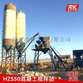 HZS50混凝土搅拌站厂价直销