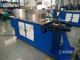 新款变频调速圆弯头成型机生产厂家-三本科技