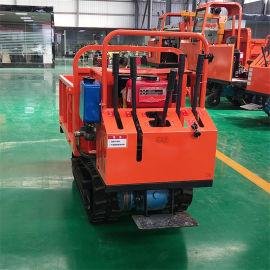 HK-YS750 农用履带运输车 全地形履带运输车