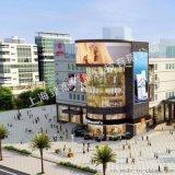 商场电子广告牌|广场电子广告屏|广场led广告牌