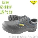 透气安全鞋,凉爽防护鞋 钢头工作鞋