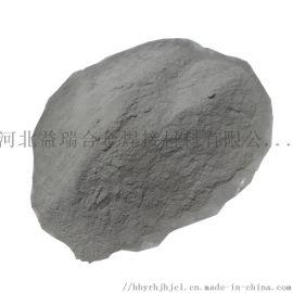 高纯铁粉 金属铁粉 纳米铁粉 还原铁粉末超细铁粉
