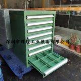 重型抽屉工具柜 车间4抽5抽6抽7抽螺丝零件存放柜