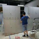 北京密集柜图片,天津密集柜厂家
