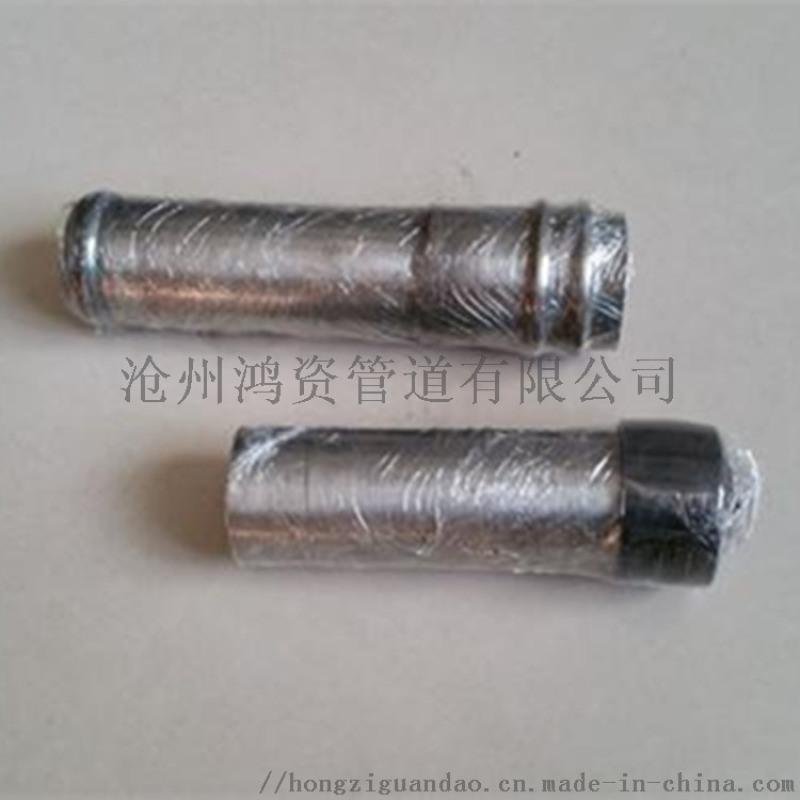 厂家直销供应**钳压式声测管型号齐全质量保证