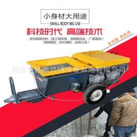 全自动小型水泥喷浆机大大节约了劳动力