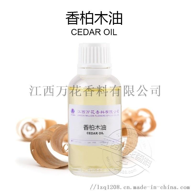 供应  香柏木油 蒸馏   香柏木油批发