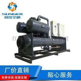 厂家定制水地源热泵空调系统