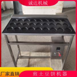 多功能煎土豆饼机,煎土豆饼机,商用土豆饼机