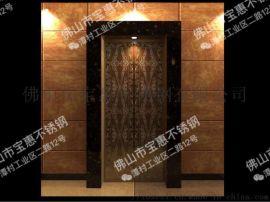 辽宁电梯装饰不锈钢板 沈阳电梯装潢材料