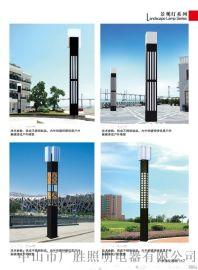 别墅区民族风性古典景观灯柱
