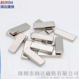 方形磁鐵,大規格方塊磁鐵,方形打孔強力磁鐵