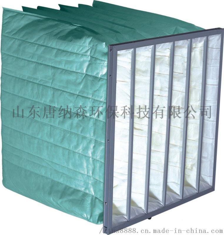 空调滤网厂家 中央空调中效袋式过滤器 中效过滤器