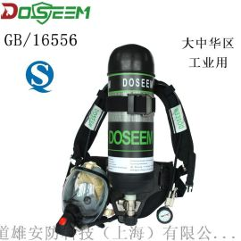 DSBA6.8道雄DOSEEM自给式空气呼吸器报价