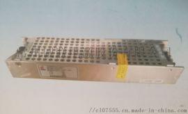 CL-AS-200-24常州诚联200W灯箱电源
