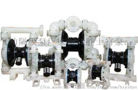 QBY/K耐腐蚀塑料气动隔膜泵选型