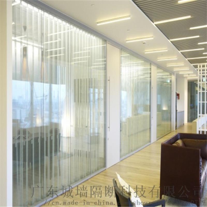 广州全景玻璃隔断,隐框玻璃隔断