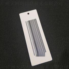 代打印条码不干胶卷筒空白标签贴纸服装流水图书馆条码
